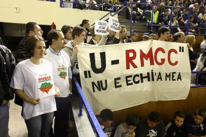 """U - RMGC"" NU E ECHIPA MEA"